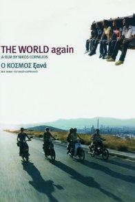 Affiche du film : Le monde commence chaque jour