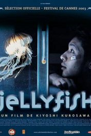 background picture for movie Jellyfish