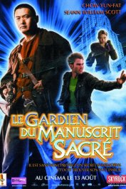 background picture for movie Le gardien du manuscrit sacre