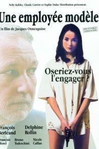 Affiche du film : Une employée modèle