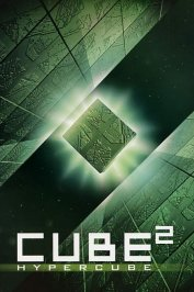 background picture for movie Cube 2 : hypercube