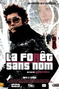 Affiche du film : La foret sans nom