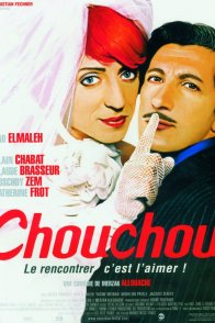 Affiche du film : Chouchou