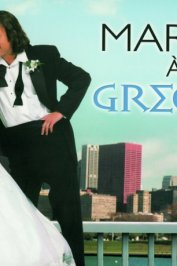 background picture for movie Mariage a la grecque