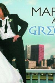 Affiche du film : Mariage a la grecque
