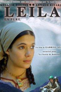 Affiche du film : Leila