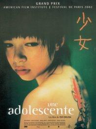 Photo dernier film Akira Shoji
