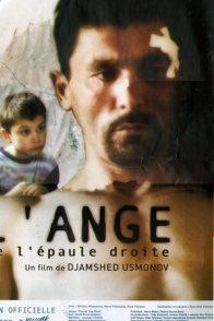 Affiche du film : L'ange de l'epaule droite
