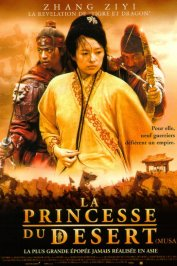 background picture for movie La princesse du desert (musa)