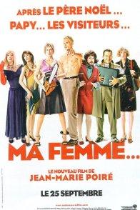 Affiche du film : Ma femme... s'appelle Maurice