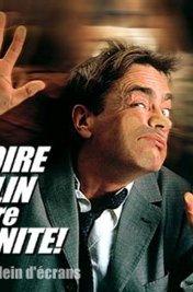 Affiche du film : Grégoire Moulin contre l'Humanité