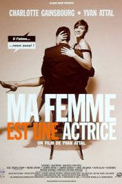 background picture for movie Ma femme est une actrice