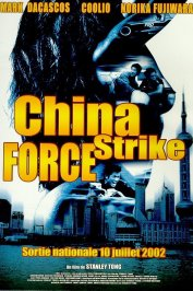 background picture for movie China strike force