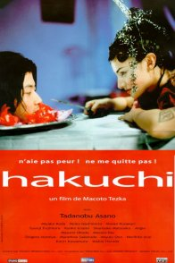 Affiche du film : Hakuchi
