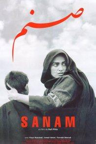 Affiche du film : Sanam