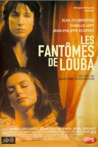 Affiche du film : Les fantomes de louba