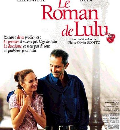 Photo du film : Le roman de lulu