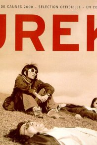 Affiche du film : Eureka