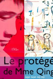background picture for movie Le protege de madame qing