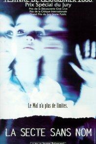 Affiche du film : La secte sans nom