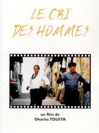Photo dernier film  Claude Petit