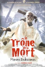 background picture for movie Le trone de la mort