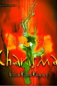 Affiche du film : Charisma