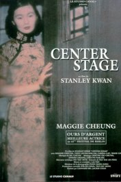background picture for movie Center stage