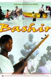 background picture for movie Bashir