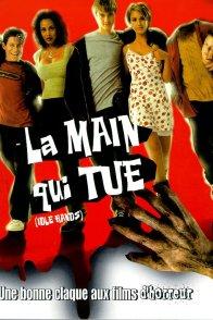 Affiche du film : La main qui tue