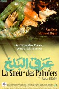 Affiche du film : La sueur des palmiers