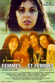 background picture for movie Femmes... et femmes