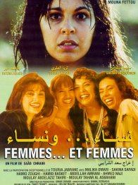 Photo dernier film  Salima Benmoumen