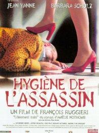 Photo dernier film  Francois Ruggieri