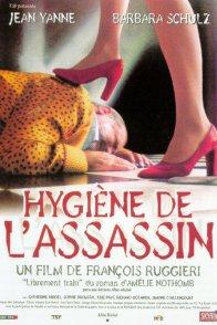 Affiche du film : Hygiene de l'assassin