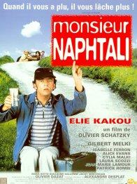 Photo dernier film Elie Kakou