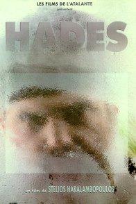 Affiche du film : Hades