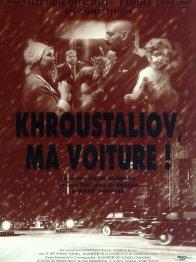 Photo dernier film Nina Rouslanova