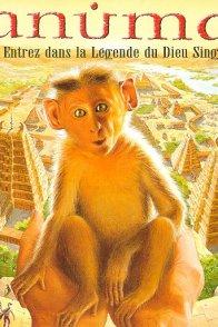 Affiche du film : Hanuman