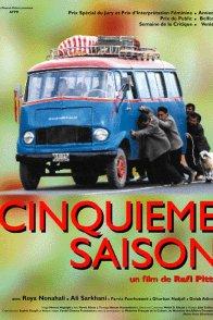 Affiche du film : Cinquieme saison