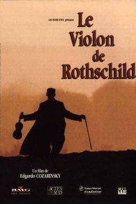 Affiche du film : Le violon de rothschild
