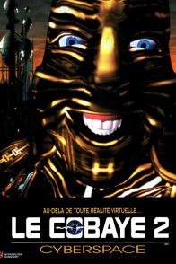 Affiche du film : Le cobaye 2 cyberspace
