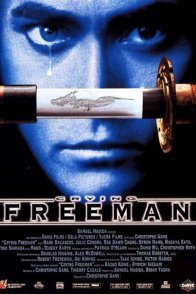 Affiche du film : Crying freeman