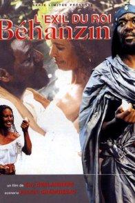 Affiche du film : L'exil du roi behanzin