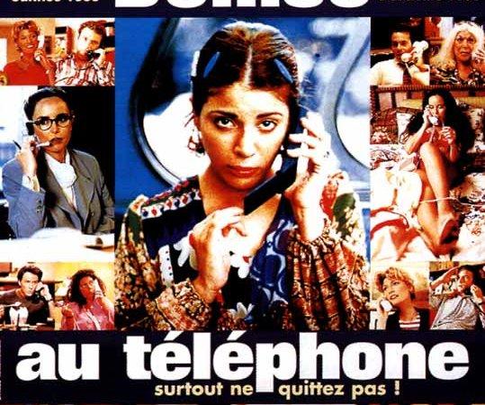 Photo du film : Denise au telephone