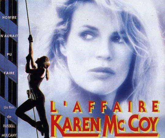 Photo du film : L'affaire Karen Mc Coy