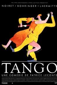 Affiche du film : Tango