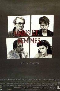 Affiche du film : Maris et femmes
