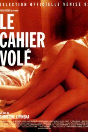 background picture for movie Le cahier vole