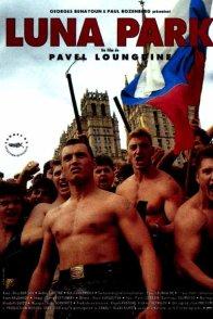 Affiche du film : Luna park